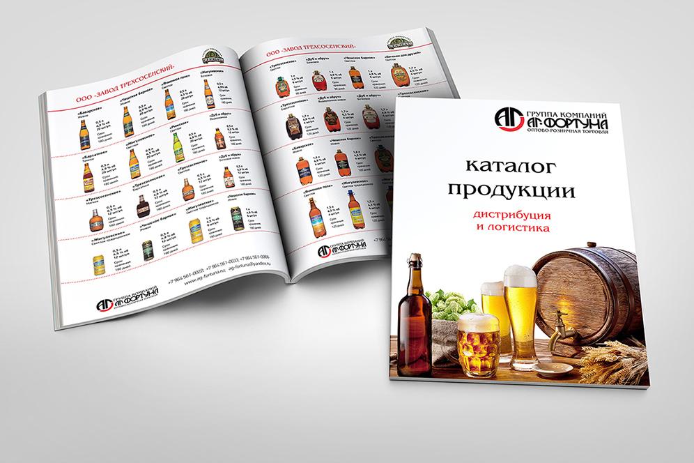 Дизайн каталога FORTUNA